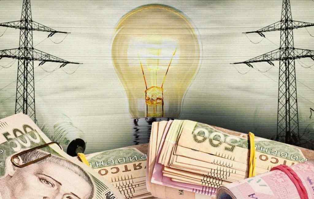 """""""Відмова від пільг і збільшення вартості"""": Українців чекають нові ціни на електроенергію"""