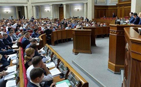 """""""378 за! Рішення прийнято"""": Рада проголосувала скандальний законопроект про скасування """"майданчиків Яценка"""""""