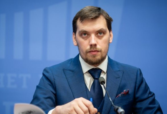 """""""В Україні абсолютно немає корупції"""" : Гончарук зробив гучну заяву. Серйозно налаштований!"""