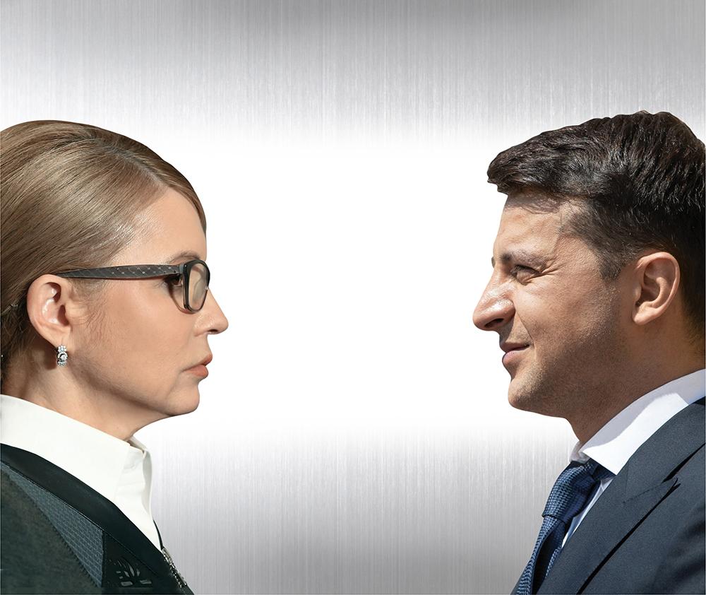 """""""Щоб Юля заспокоїлася?"""": Зеленський призначив соратника Тимошенко на високу посаду. Несподіваний поворот!"""