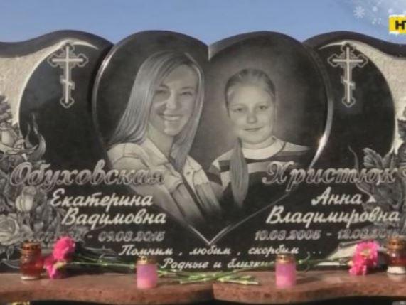 """""""Маму застрелили, а доньку розчленували"""": Несподіваний поворот у справі Катерини Обухівської. 4 роки пекла для рідних"""