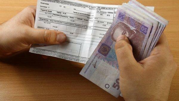 Українці мають право не оплачувати деяку комуналку. Що потрібно знати і які є нюанси