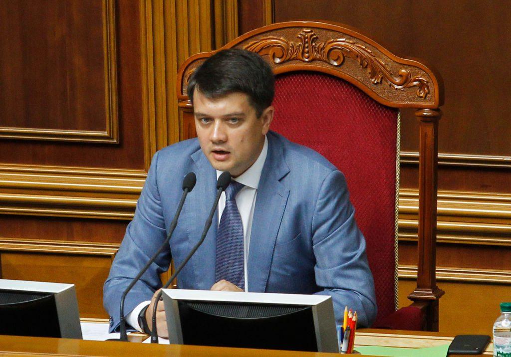 """""""Останній день роботи"""": Разумков зробив гучну заяву про розпуск Парламенту. """"Треба розуміти…"""""""