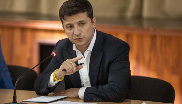 """""""Несподіваний сюрприз"""": Зеленський зробив гучну заяву про зниження тарифів. Цього  українці чекають давно"""