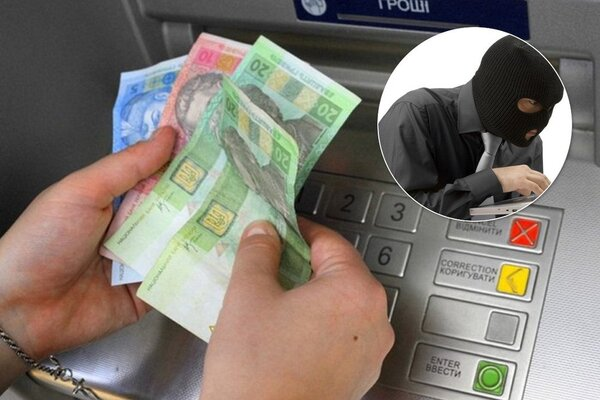 """""""А де мої гроші? Ви їх зняли!"""" : В Україні з'явилася нова схема шахрайства з банкоматами. Стережіться!"""