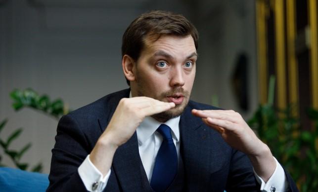 """""""Знизити цифру в платіжці…"""": Гончарук розповів, які цифри побачать українці в зимових платіжках"""