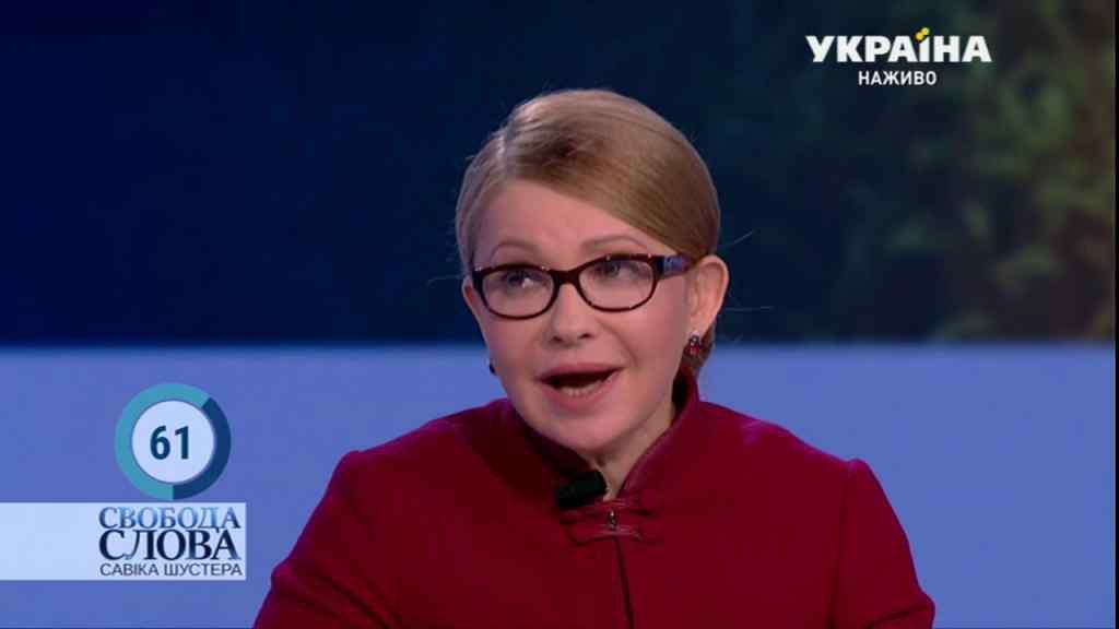 """""""Давайте говорити правду!"""": Тимошенко різко поставили на місце у прямому ефірі. """"Аж почервоніла від злості"""""""