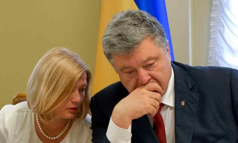 Геращенко в шоці! Порошенка жорстко покарають… Перейшов останню межу