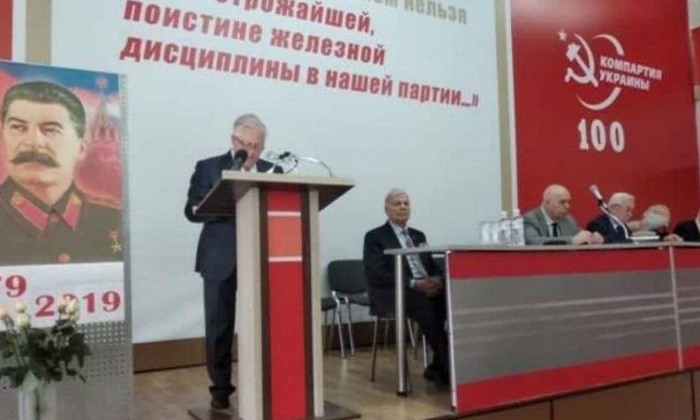"""Упирі підняли голову! Заборонена КПУ пішла на несподіване: українці шаленіють, їх мають """"знести"""""""