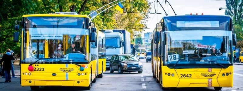 Знову зміни. Ціни на транспорт регулюватимуть по-новому. Чого чекати українцям?