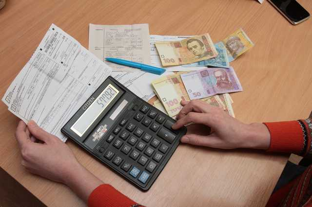 За прострочення плати двічі. Вісім нових правил платежів за газ. Будьте уважні