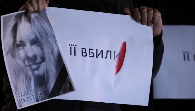 """""""Ключова фігура"""": У Болгарії затримали організатора нападу на Гандзюк, помічника депутата. """"Ще той кримінальник"""""""