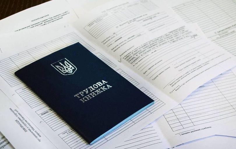 Ризики занадто великі! Багато українців можуть залишитися без роботи. Що змінить реформа Трудового кодексу?