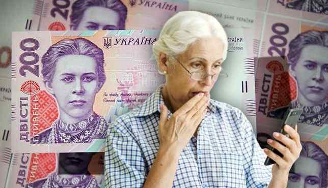 Неможливо повірити: пенсіонерів чекає справжня революція в нарахуванні виплат. Торкнеться кожного!