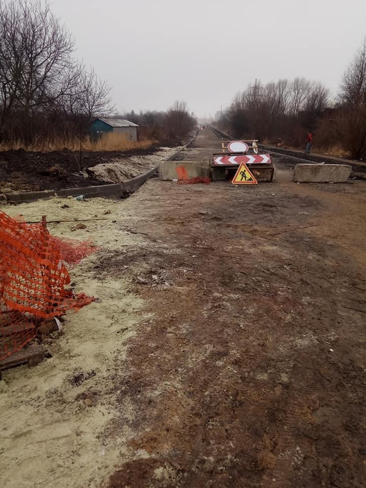 #СадовийвідремонтуйЛьвів: перекрита вулиця Підстригача. Ще одна перешкода для львів'ян