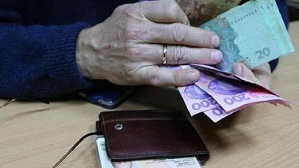 Цього просто не уникнути! В Україні знову піднімуть пенсійний вік. Що варто знати