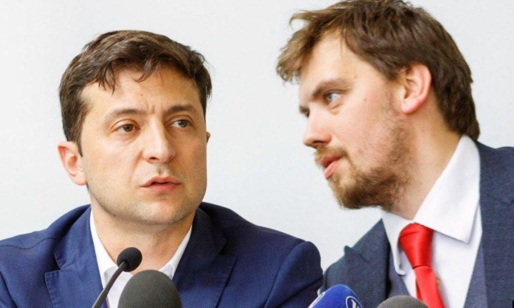 """Гончарук публічно """"плюнув в очі"""" українцям після скандалу з платіжками: З президентом не обговорював"""