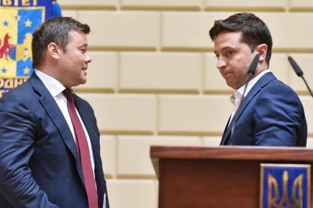Терміново! Офіційна інформація. Богдан покинув Офіс Президента. Зеленський призначив нового главу