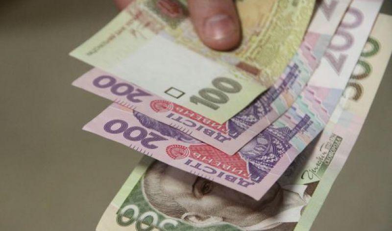В Україні автоматично припинятимуть виплату пенсії. Що це означає і кого стосується в першу чергу