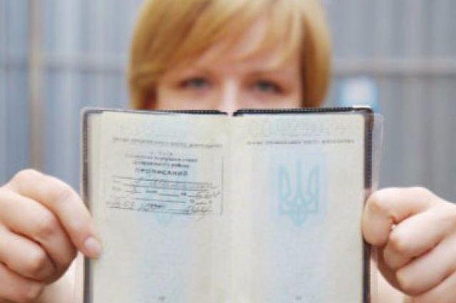 """В Україні скасують прописку! Що потрібно знати про нововведення. """"Як у Європі"""""""