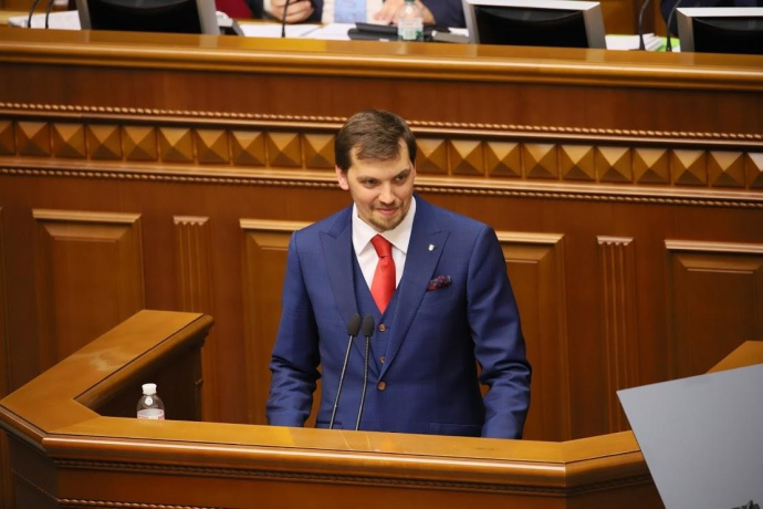 """""""Найнижчі за всю зиму"""": Гончарук дав українцям важливу обіцянку. """"Ми точно забезпечимо"""""""