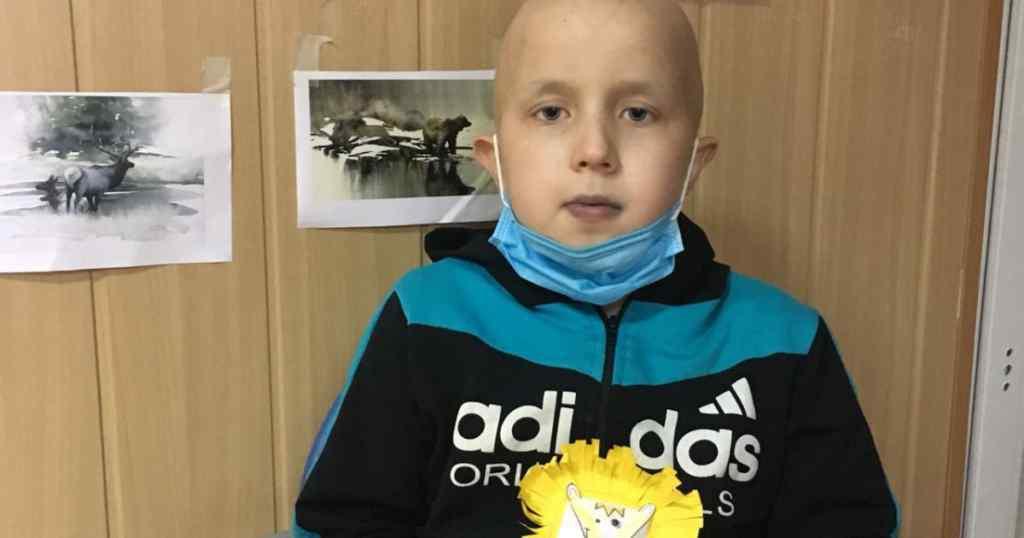 Кирилко дуже сподівається на вашу допомогу, щоб вилікувати рак