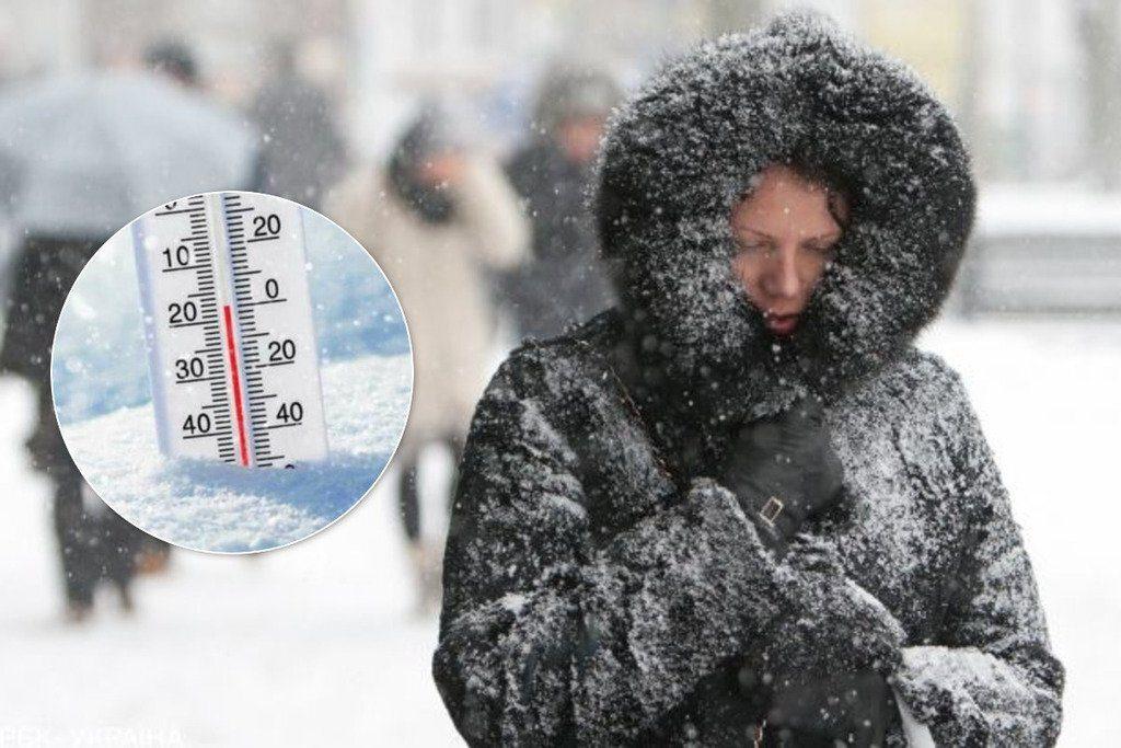 """""""Пекучі морози і сильні снігопади"""": Синоптики налякали прогнозом погоди. """"Зима у розпалі"""""""