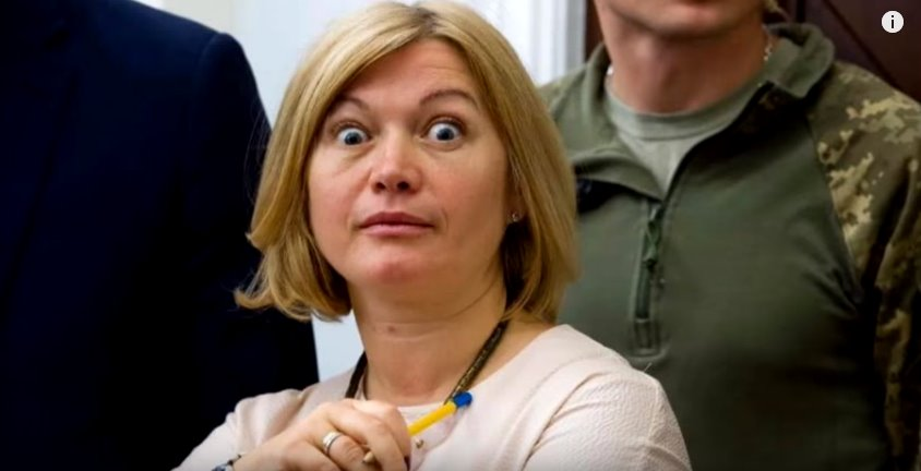 Хайп на крові! Вчинок Геращенко обурив українців. Після трагедії на Донбасі…