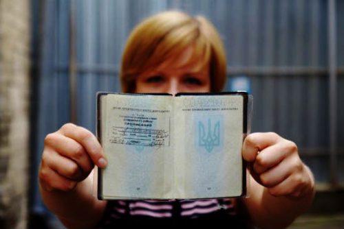 """""""Потрібно терміново змінювати"""": Українців чекають нові правила прописки. Що це означає"""