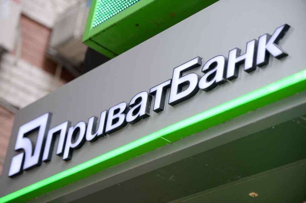 Готівки не буде! У Приватбанку екстрено звернулися до українців. Заздалегідь бути готовими