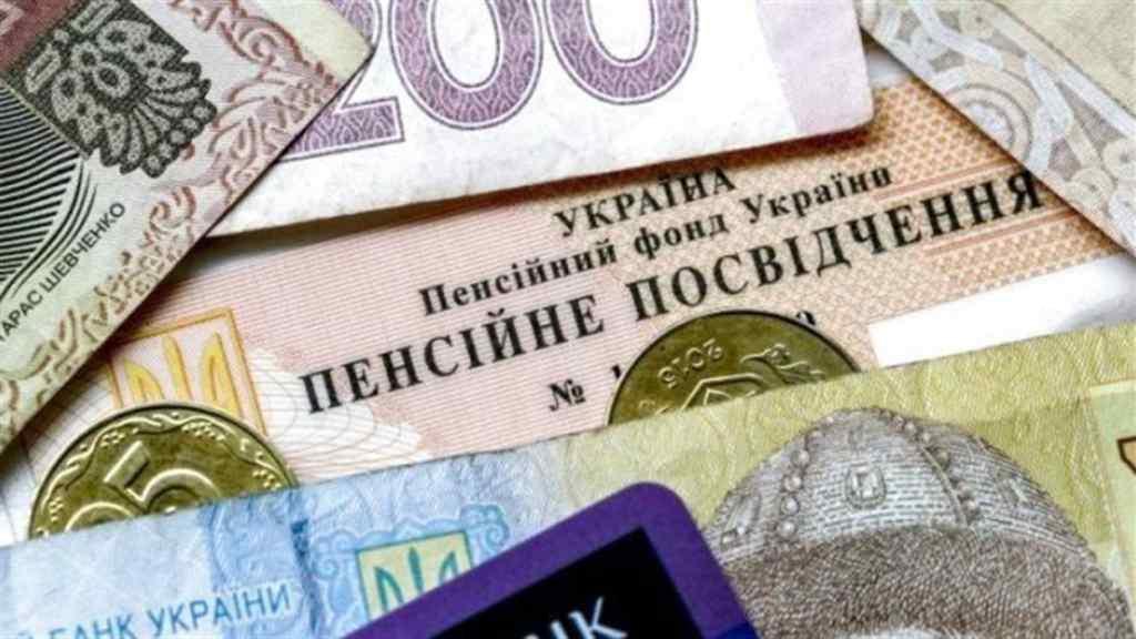 В умовах карантину! Що буде з соціальними виплатами в Україні. Пенсіонерам дали пояснення