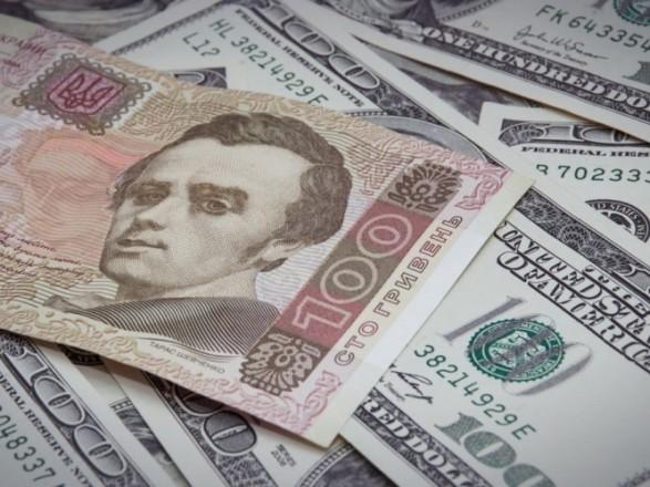 Українці стривожені. Що відбувається з курсом валют в Україні. Гривня продовжує падіння