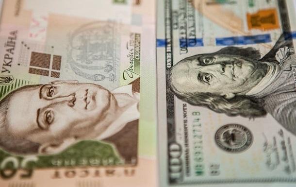 """""""Стрес-тест на початок тижня"""": Долар і євро продовжують дорожчати. Курс валют на понеділок"""