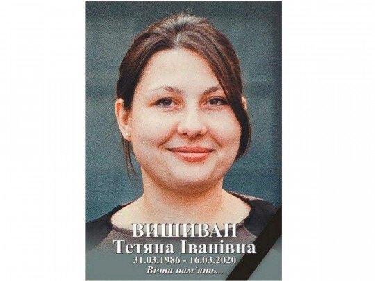 """""""На похоронах був тільки батько"""": Нові подробиці смерті 33-річної Тетяни від коронавірусу. Діти і чоловік в ізоляції"""