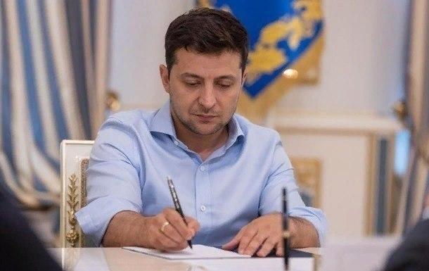 Укази підписані! Зеленський провів ряд кадрових призначень. Під час карантину