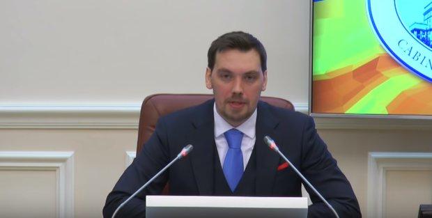 """""""Нічого не хочу говорити"""": Гончарук зробив різку заяву про свою відставку. Прямо зараз!"""