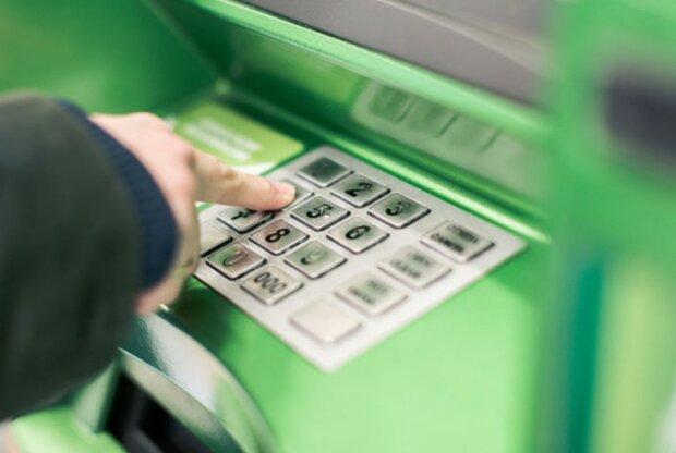"""""""Обмежити доступ до готівки"""": НБУ зробили термінову заяву. Зарплати, субсидії і пенсії"""