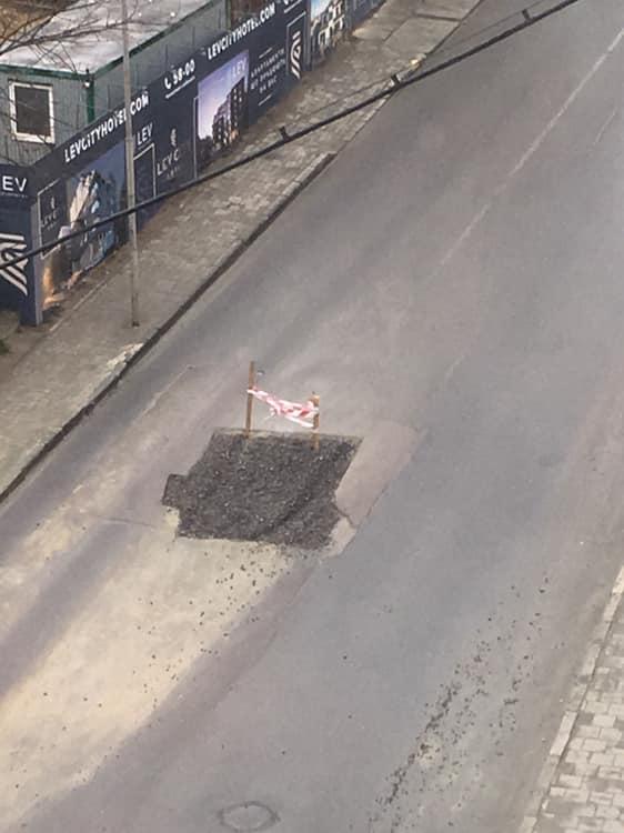 #СадовийвідремонтуйЛьвів: ремонтні роботи раптово зупинили. Мешканці вулиці Юнаківа обурені