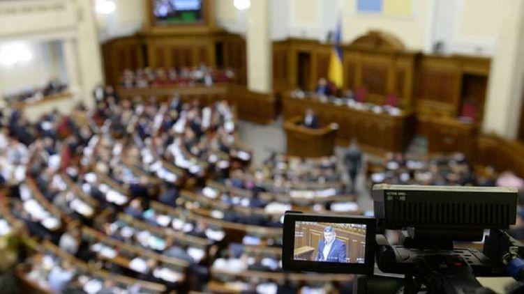 """""""Зменшити у 9 разів"""": Рада проголосувала за важливий законопроект. Що потрібно знати"""