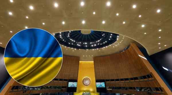 """""""Усім, хто потребує"""".В ООН прийняли доленосний документ. Україна головний співавтор"""
