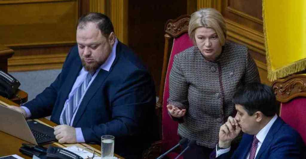 """Вони вийшли! Разумков не стримався, поставив на місце Геращенко. В Раді """"бунт""""- вони прийняли це"""