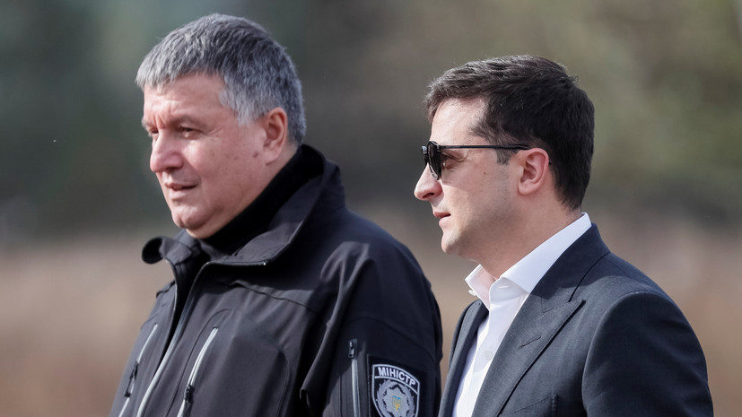 Гроші отримають всі! Аваков звернувся до українців. Президент прийняв рішення