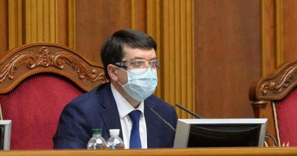 """""""24 квітня"""": Разумков підписав важливе розпорядження. """"Вимога особисто від Зеленського"""""""