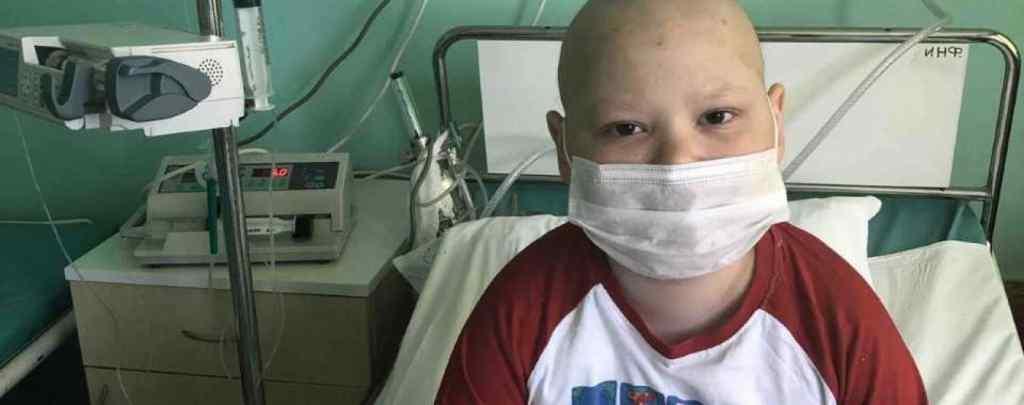 Ви можете врятувати життя 10-річного Юрка