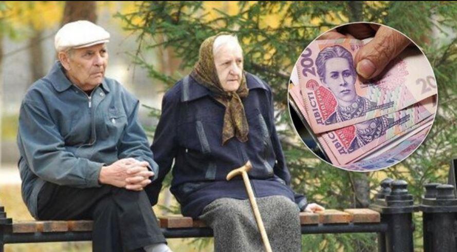 Усім кому за 75! Українським пенсіонерам підготували сюрприз. Неочікувані надбавки