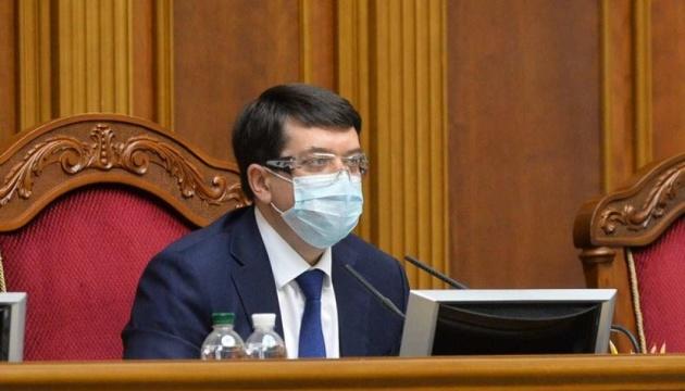 """Всеукраїнський референдум! Разумков зробив гучну заяву. """"У вівторок…"""""""