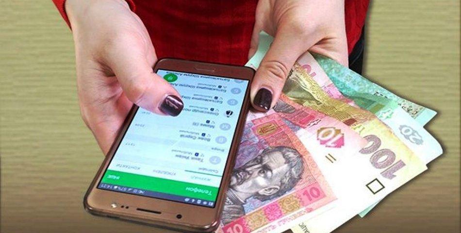 З 15 травня! Найбільший український мобільний оператор різко підвищує тарифи. На 20%