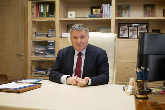 """Зазіхнув на """"антикоронавірусний фонд"""". Аваков терміново звернувся до прем'єр-міністра: просить 2,5 мільярди"""