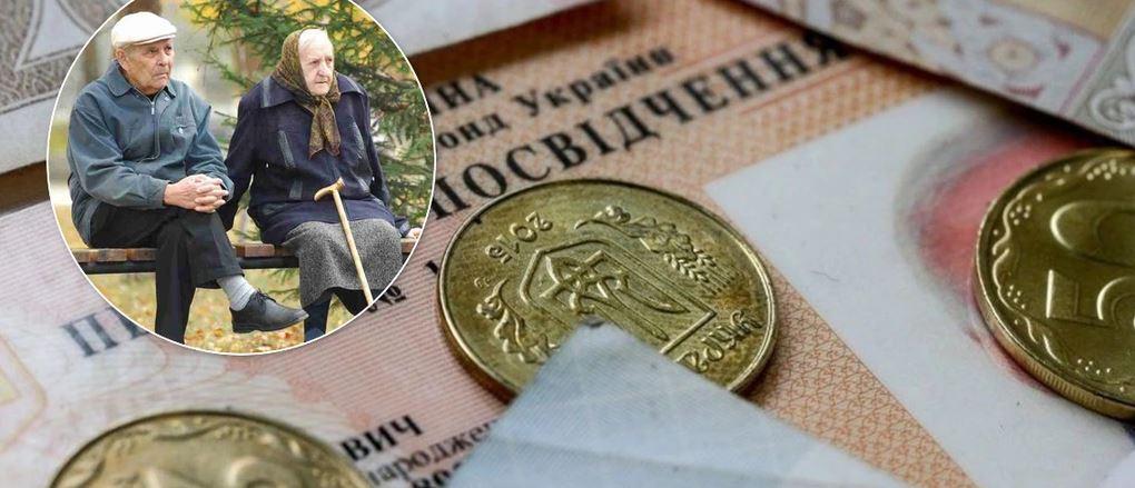 З 1 липня! На українців чекає підвищення пенсій. Надбавки від 74 до 740 гривень. Хто отримає більше грошей
