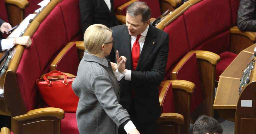 """""""Не будемо висувати свого кандидата"""". У Тимошенко прийняли неочікуване рішення стосовно Ляшка. """"Єдиний кандидат"""""""
